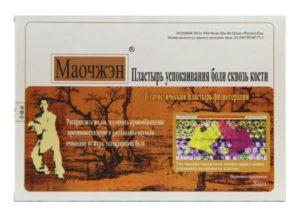 Магнитный пластырь для лечения суставов Маочжен