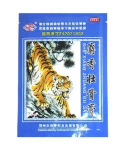 Лечебный тигровый болеутоляющий пластырь Шэсян Чжуангу Гао