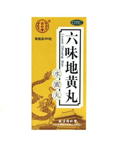 Общеукрепляющие пилюли Шесть трав Лювэй Дихуань Вань
