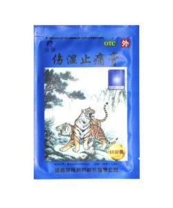 Пластырь обезболивающий Шанши Житун Гао (Shangshi Zhitong Gao)